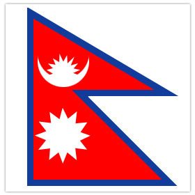 Nepal's Flag – 100 Facts About National Flag of Nepal