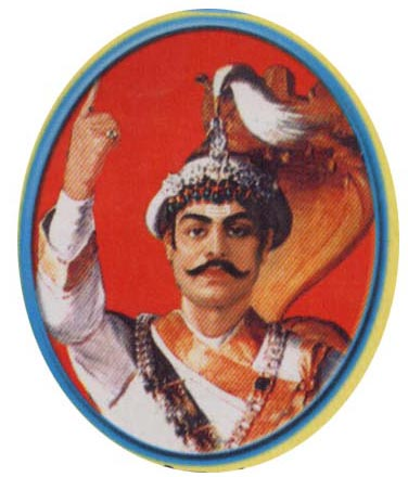 Prithvi_Narayan_Shah name of national heroes luminaries personalities of Nepal pictures photos