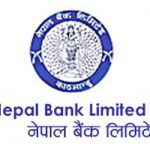 Nepal Bank Limited Swift Code: Check it Here