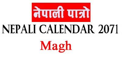 nepali-calendar-2072-Magh