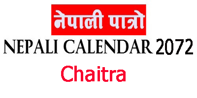Nepali Calendar 2073 Chaitra – Nepali Patro 2073 Chaitra