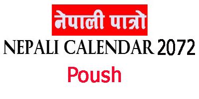 nepali-calendar-2072-month-poush-push-patro