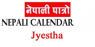 Nepali Calendar 2074 Jyestha – Nepali patro 2074 Jestha