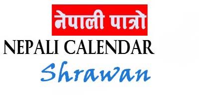 nepali-calendar-patro-shrawan-month-picture