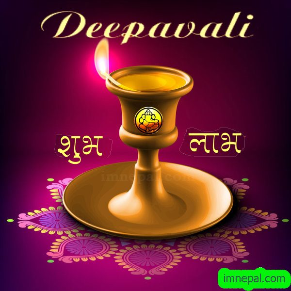 dipawali shubh labh greeting cards wishing ecards picture image wallpapers free2