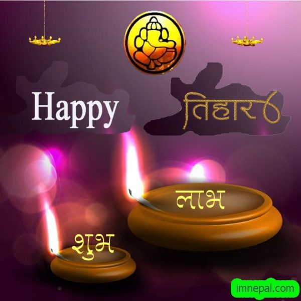 happy-tihar-lamp-shubh-labh-greeting-cards7