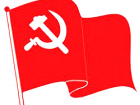Communist Party of Nepal (Unified Marxist–Leninist)