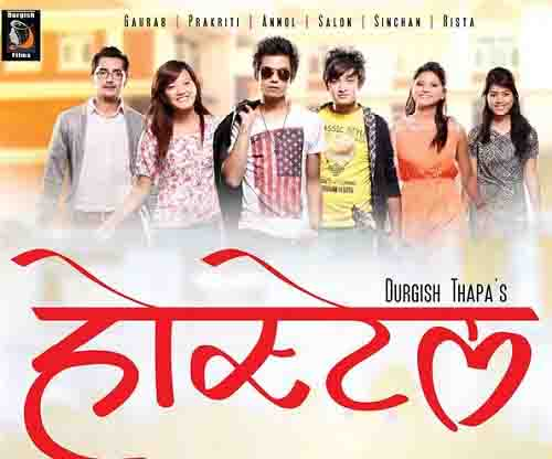 Hostel Nepali Movie