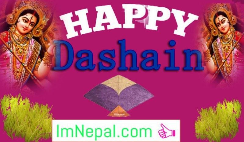 Dashain Nepal Greeting ecards pictures wishes quote Vijayadashami Wallpapers