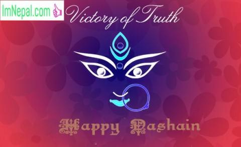 52 Happy Dashain 2075 Wishes, Shayari, SMS, Messages for Girlfriend & Boyfriend in Nepali