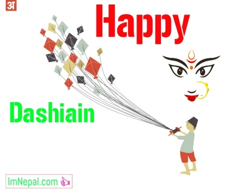 Top 15 Dashain Wallpapers 2018 : Dashain Wishes Wallpapers 2075