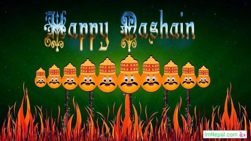Happy Dashain Vijaya dashami Greeting Wishing Ecards Wallpapers
