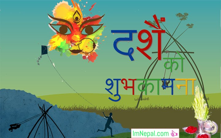 Happy Vijayadashami Bada Dashain Dasain Festival Nepal Greeting Wishing Card Image Pictures Wishes Messages Quotes Nepali English Ecards