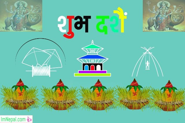 Happy Vijayadashami Bada Dashain Dasain Festival Nepal Greeting Wishing Cards Images Picture Wishes Messages Quotes Nepali English Ecards