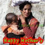 When is Mother Day Celebrated in Nepal in 2014 (2071 B.S.)