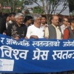 World Press Freedom Day in Nepal in 2014 (2071 B.S.)