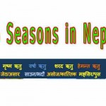 6 Seasons in Nepal with Detail Information