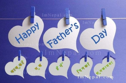 Fathers Day Greeting Cards in Nepali