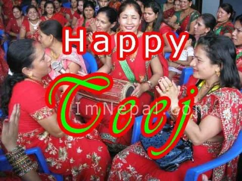 Nepali Teej Celebration SMS Status Wishes Quotes 2075