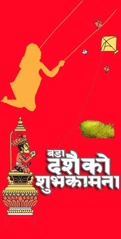 Happy dashai tihar greeting card 2075 quotes in english language happy dashain greeting cards pictures wishing quotes for vijayadashami m4hsunfo
