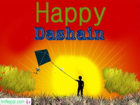 Dashain 2075 Greeting Cards for All