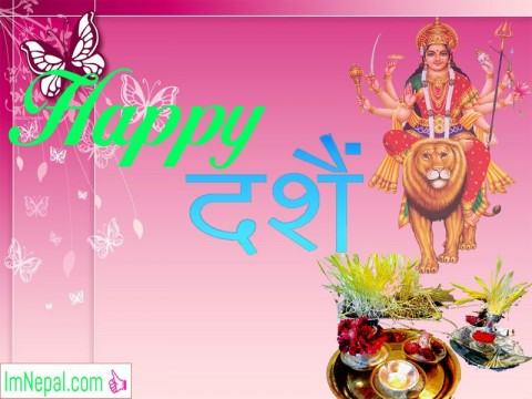 500 Happy Dashain 2075 SMS Wishes Messages Greetings Cards Collection