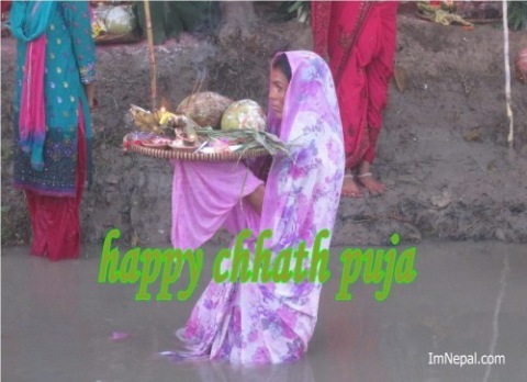 How to Say Happy Chhath Puja in Nepali Language > Wishes