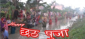 Quotes Chhath Puja Cards 2014