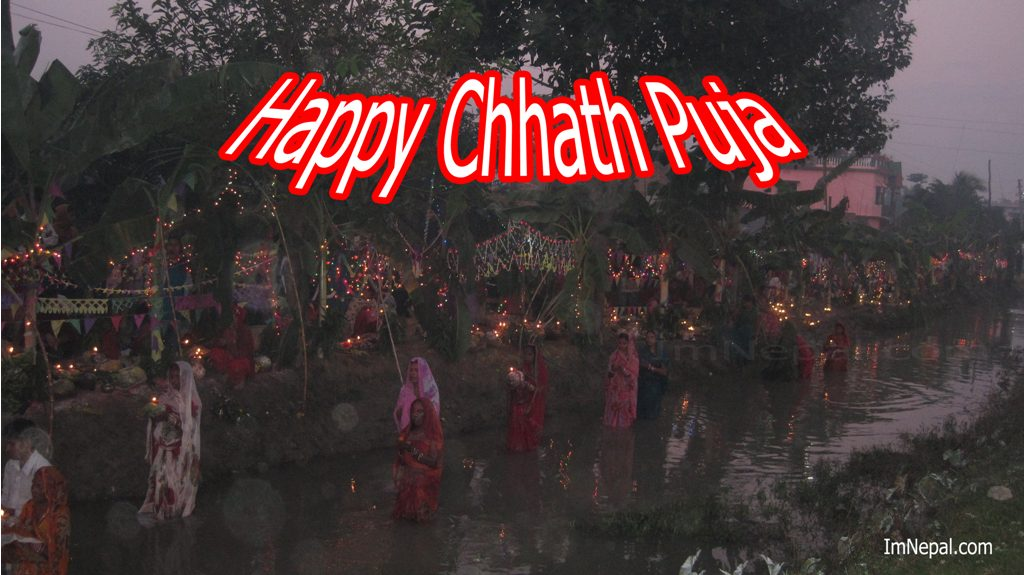 Chhath Puja Wallpaper Desktop Hd Cards Quotes