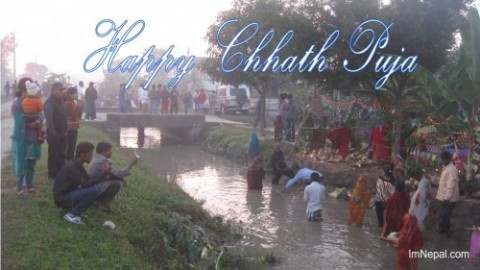 2017 Chhath Puja Greeting Cards Quotes
