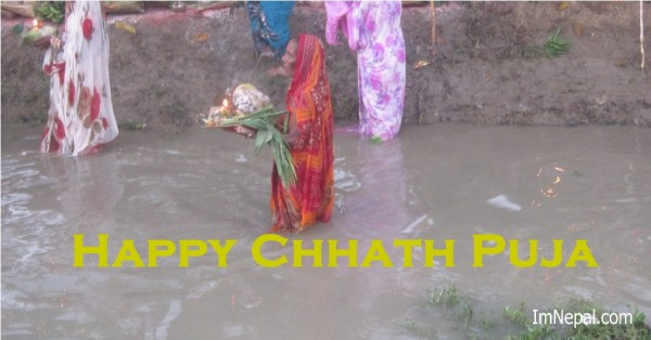 When is Chhath Puja Date in 2017 (2074 B.S.)