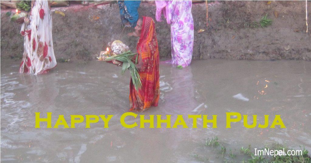 Happy Chhath Puja Wallpaper Hd Free