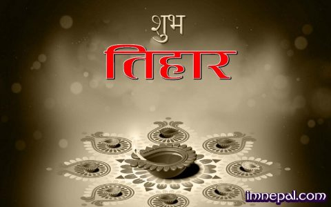 119 Happy Tihar Wishes for Sister in Nepali Language
