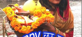 Nepali Actress Rekha Thapa Chhath Puja Wishing Cards