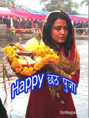 Nepali Actress Rekha Thapa Chhath Puja Wishing Cards