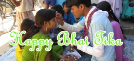 Nepali Bhai Tika Quotes Greeting Cards in English