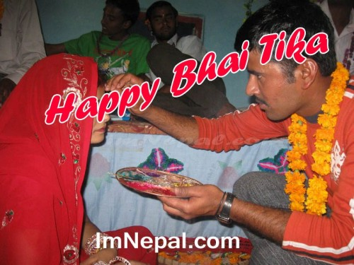 Nepali Bhai Tika 2015 cards. This is simple happy bhai tika cards. It is one of the beautiful tihar picture greeting cards