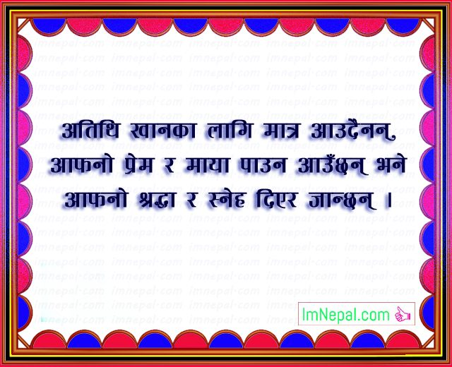 Images of Nepali Love Letter In Nepali - #rock-cafe