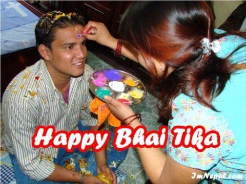14 Bhai Tika / Bhai Dooj Wishes Message for Brother