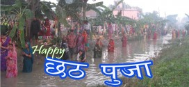 2014 Chhath Puja Picture Download Free