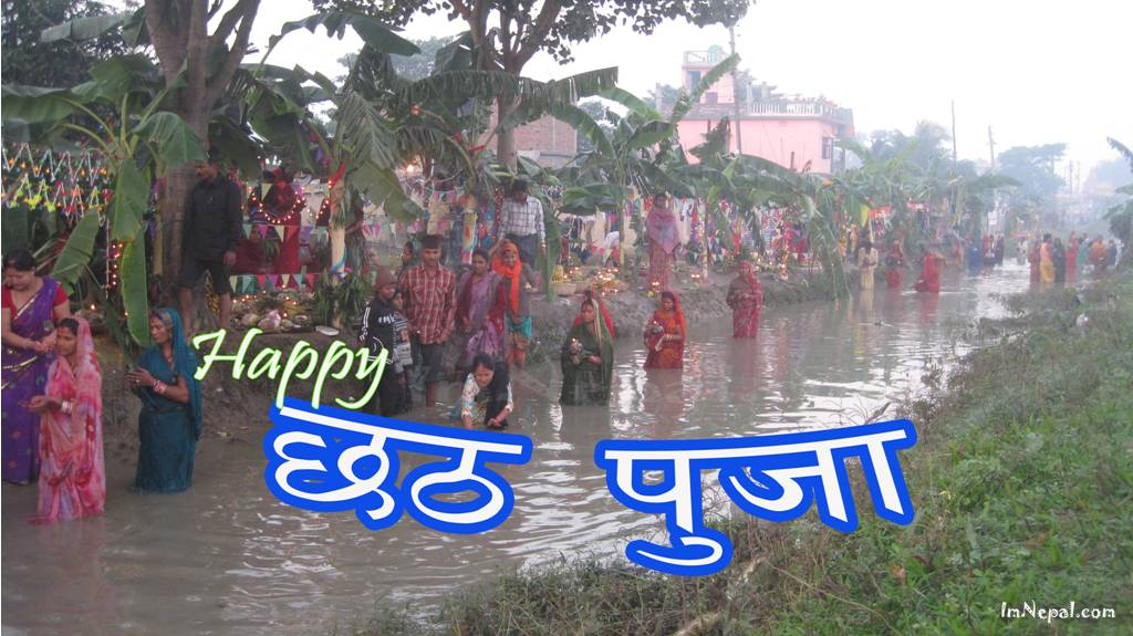 2016 Chhath Puja Picture Download Free