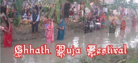 Download Chhath Puja Ecards for Your Friends