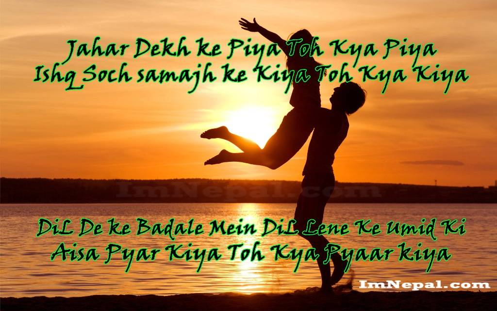 101 best love sms in hindi language shayari messages