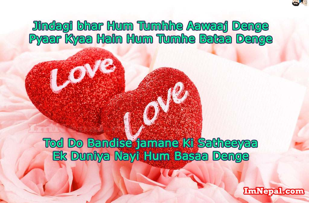 Best Love Quotes For Girlfriend In Hindi Language