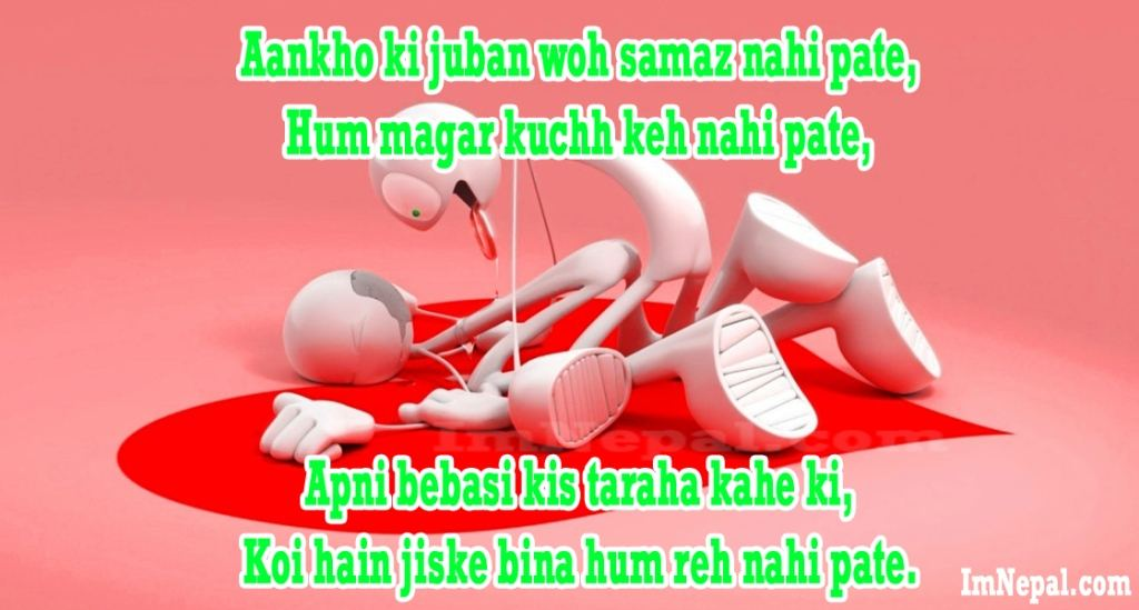 Love Quote In Hindi Images
