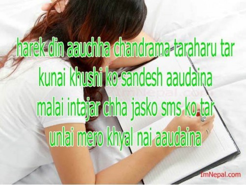 miss you sms quotes, messages, shayari in Nepali