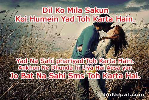 30 Shayari Wallpapers Photos Images Pictures Quotes In Nepali