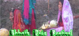Quotes for 2071 Chhat Puja Photo for Facebook