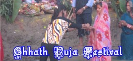 Quotes 2071 Chhath Puja Images for Facebook