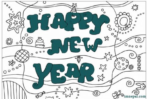 Happy New Year Cards Wishes From America to Nepal for 2075